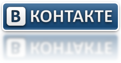 Ссылка картинка на группу вконтакте